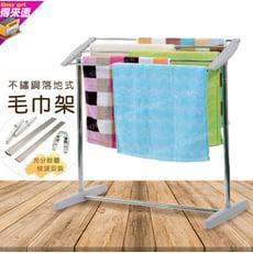 日式DIY耐重不鏽鋼毛巾收納架