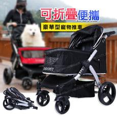 DODOPET豪華型可折疊寵物推車