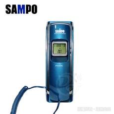 SAMPO 聲寶來電顯示有線電話 HT-W1201WL (兩色)