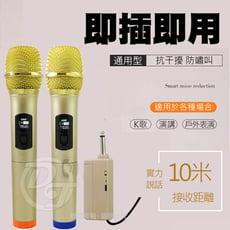 OSAKI 專業級高端UHF無線麥克風(一對二) VHF-01X2/U
