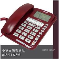 WONDER 旺德8組記憶來電顯示有線電話 WD-9001