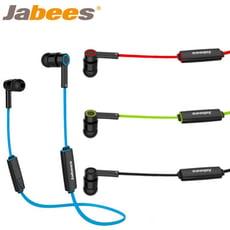 Jabees OBees 藍牙4.1立體聲運動型耳塞式耳機 (4色)