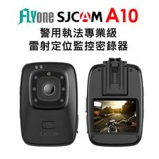 【送64G+藍芽耳機】SJCAM A10 警用執法專業級 雷射定位監控密錄器/運動攝影機