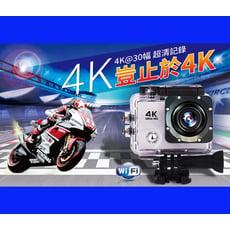 4K防水型WIFI運動攝影機