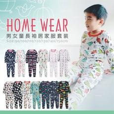 兒童居家服套裝 睡衣 休閒服 上衣+長褲 兩件組 套裝