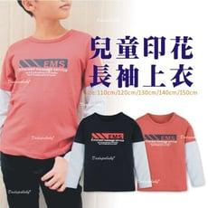 男童假2件式印花上衣 中大童長袖 圓領 棉麻 軟棉 假2件 長袖T恤 90-150cm