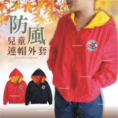 兒童防風連帽外套 輕量 保暖 高領 護頸 連帽 夾克 外搭 防潑水 防風外套