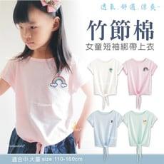 大女童綁帶上衣 中大童短袖上衣 竹節棉 圓領 百搭 T恤 女童上衣 110-160cm