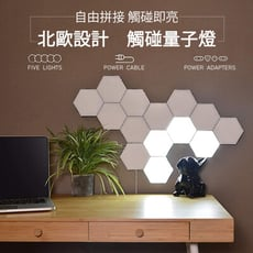 【Gooday新品】觸控量子燈/LED燈/觸控感應燈(附電源線)