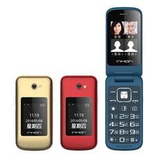 INHON G106+ 雙螢幕摺疊機 【原廠公司貨《全新未拆封》原廠3個月】