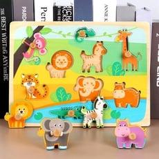 寶寶認知早教益智玩具0-1-2-3歲幼兒童手抓板拼圖積木質拼板鑲嵌6