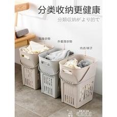 臟衣籃裝臟衣服的收納筐洗衣簍衣物籃子婁桶家用放玩具藍框贓塑膠LX