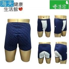 【優活家x海夫】日本進口 抗菌 防漏 消臭 失禁褲 安心褲(100cc)