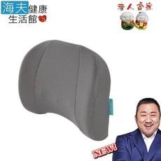 【海夫健康生活館】老人當家 倍力舒 蜂巢凝膠 腰椎 靠墊(A0215-01)