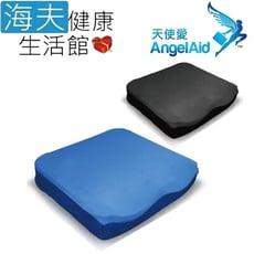 【海夫】天使愛 AngelAid 倍爾適 人體工學 動態吸壓坐墊 藍 L號 BSF-SEAT-010