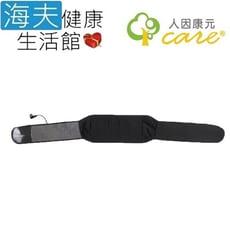 【海夫健康生活館】人因康元 石墨烯 遠紅外線 腰腹溫熱帶 (GT550A)