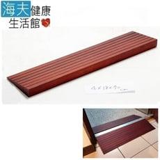 【海夫健康生活館】斜坡板專家 斜坡磚 輕型可攜帶式 木製門檻斜坡板 W40(高4公分x18公分)