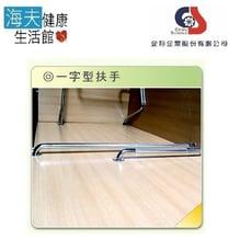 【企翔 海夫】一字型安全扶手 不銹鋼安全扶手 長版3款 (CS-801) 附壁虎 台灣製