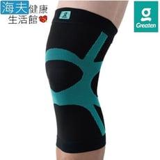 【海夫】極騰護具 兒童系列 ET-FIT 區段壓縮 機能護膝 雙包裝(PP0002KN)