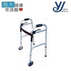 仲群維機械式助行器(未滅菌)【晉宇 海夫】拉把式 有輪 助行器(D4-0057)