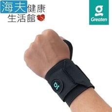 【海夫】Greaten 極騰護具 專項防護系列 穩固型 重量訓練 護腕 雙包裝(0003WR)