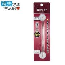 【海夫健康生活館】日本GB綠鐘 SE 不鏽鋼 螺旋式耳扒 雙包裝(SE-021)