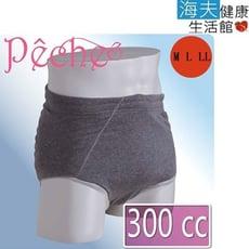【優活家 海夫】日本進口 抗菌防漏消臭 紳士 失禁褲 安心褲 (灰/300cc)