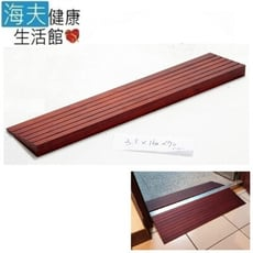 【海夫健康生活館】斜坡板專家 斜坡磚 輕型可攜帶式 木製門檻斜坡板 W35(高3.5公分x16公分)