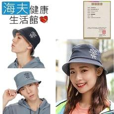 【海夫健康生活館】HOII授權 后益 mr. hosea ho 防曬涼感 男女款 時尚 雙面圓筒帽