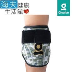 【海夫健康生活館】Greaten 極騰護具 專項防護系列 打擊護肘 迷彩 雙包裝(0006EB)