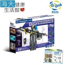 【海夫健康生活館】Gigo智高 創客工程 物理機械組(7438)