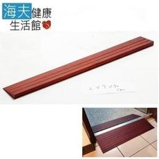 【海夫健康生活館】斜坡板專家 斜坡磚 輕型可攜帶式 木製門檻斜坡板 W20(高2公分x9公分)
