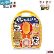【海夫健康生活館】老人當家 丹下立湯婆 立式熱水袋 呼吸 1.8L(A0184-04)