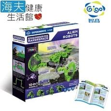 【海夫健康生活館】Gigo智高 創客工程 機械魔獸(7445)