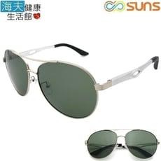 【海夫健康生活館】向日葵眼鏡 鋁鎂偏光太陽眼鏡 UV400/MIT/輕盈(0205-銀框黑)