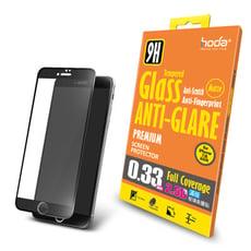 hoda 7/8 Plus 2.5D隱形滿版防眩光9H霧面鋼化玻璃保護貼