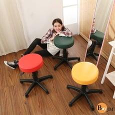 免運 皮面厚墊固定腳墊旋轉椅 /辦公椅 電腦椅 美容椅 美髮椅 P-D-CH092