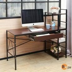 BuyJM哈利多功能收納附抽屜雙向工作桌/電腦桌/寬120公分