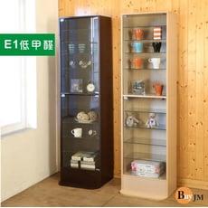 BuyJM低甲醛強化玻璃直立式180cm展示櫃/公仔櫃/書櫃/收納櫃/玻璃櫃