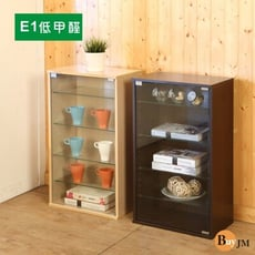 BuyJM低甲醛強化玻璃直立式83*30cm展示櫃/書櫃/收納櫃/玻璃櫃/公仔櫃 B-CH-BO03