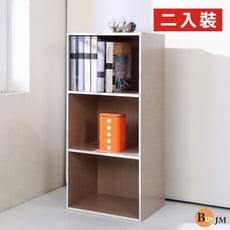 BuyJM加大三層書櫃2入組(2色)90*30 B-CH-BO039WO