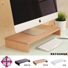 《BuyJM》防潑水桌上置物架/螢幕架(三色可選)