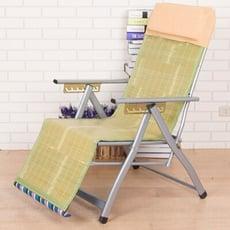 免運 七段式坐臥兩用涼椅/躺椅 休閒椅 折疊椅 戶外椅 三折椅 露營I-AD-CH069