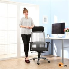 免運 現代風全網鋁合金腳高背辦公椅 電腦椅 主管椅 辦公桌 A-H-CH034GR-PU