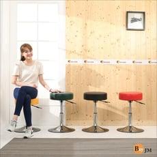 免運 馬卡龍皮面圓型升降吧檯椅/厚9 CM 吧台椅 高腳椅R-D-CH130