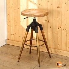 BuyJM 古典實木造型旋轉昇降吧檯椅/休閒椅/高腳椅 I-EB-CH240