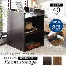 附插座二層空櫃 床頭櫃 二層櫃 二格櫃 收納櫃 置物櫃 邊櫃 櫃子 櫥櫃 書櫃  BO029