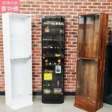 Buyjm 180CM模型公仔收納展示櫃 置物櫃(兩色可選) 收藏櫃 模型櫃 公仔櫃 BO018 櫥