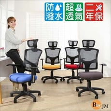 免運 查德防潑水成型泡棉附頭枕辦公椅 /電腦椅 主管椅 網布椅 辦公桌P-D-CH113