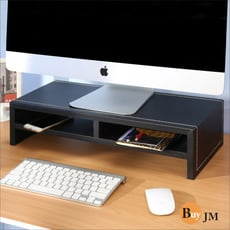 BuyJM低甲醛仿馬鞍皮面雙層桌上置物架/螢幕架